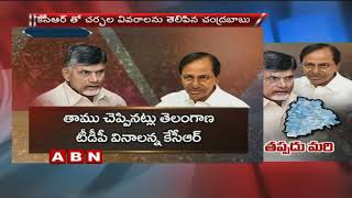 CM Chandrababu Discussed KCR comments and Telangana politics in TDP MPs meeting | ABN Telugu