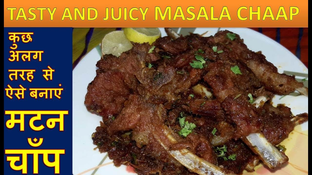 Food junction mutton recipes meat easy food recipes food junction mutton recipes meat forumfinder Images