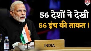 56 इंच वाले मोदी ने 56 देशों में बजाया भारत का डंका