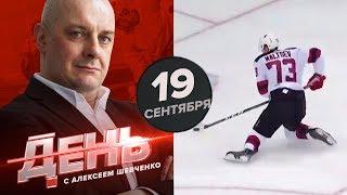 Молодые россияне готовы взорвать НХЛ