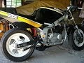 1991 Yamaha YSR 80
