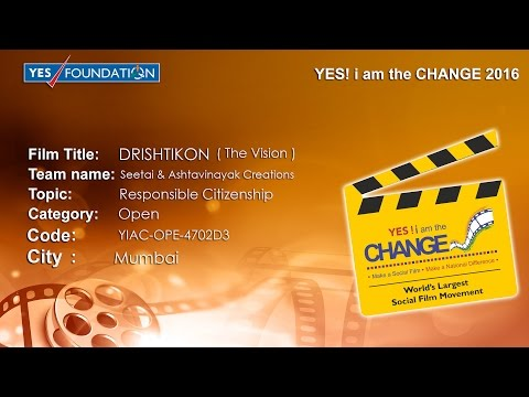 DRISHTIKON (THE VISION)- Yes Bank 101 Hours Short Film Challenge (2016)