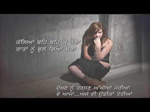 Beparwaiyan, Female Version By Ratinder Kaur Dyora