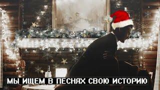 Дневники вампира/ Музыкальная нарезка