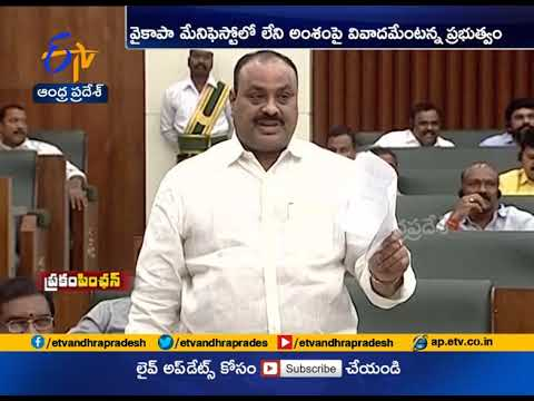 3 senior TDP leaders suspended from AP Assembly