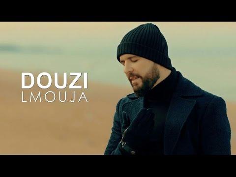 DOUZI - Lmouja (Official music Video) ( الدوزي - الموجة ( كليب حصري