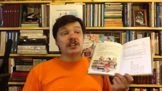 Мария Бершадская. Серия книг ''Большая маленькая девочка''