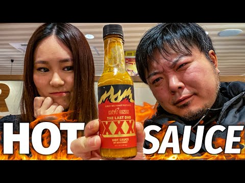 Japanese People Ruined By American Hot Sauce | Hot Ones