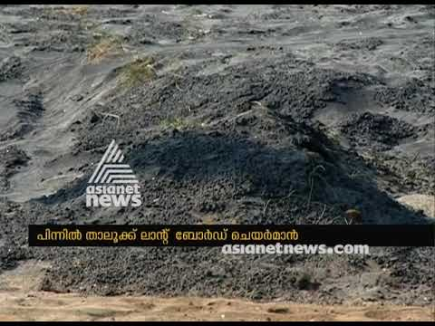 Government supports private black sand mining Company | Asianet News investigation