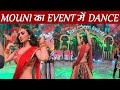 Mouni Roy looks sassy as she shares a glimpse from her dance at Star Screen Awards 2018 | Boldsky