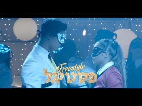 הנאמברים של Freestyle# פסטיגל: טיקיטאס