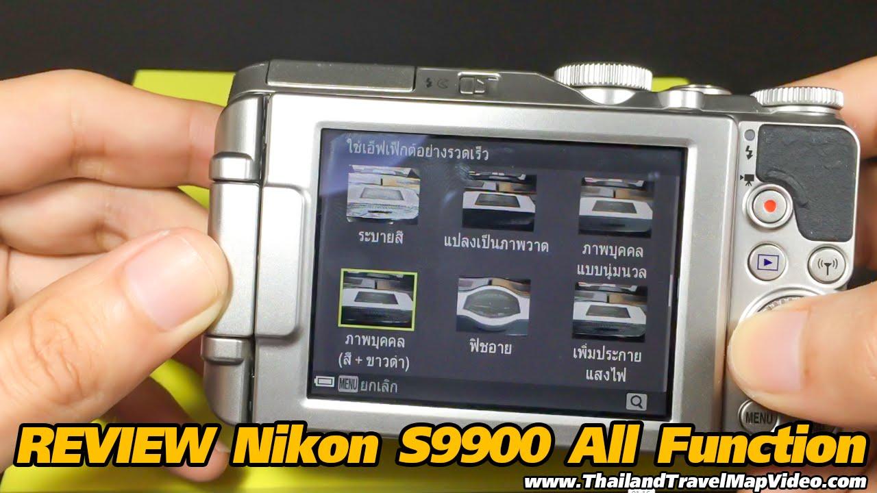 Review Nikon coolpix s9900 All Function Zoom 30x รีวิว กล้องนิคอน digital  compact camera