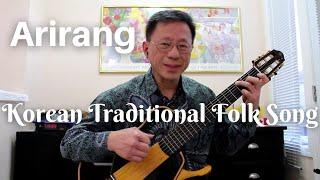Arirang - Traditional Korean Folk Song - arranged by Jeremy Choi