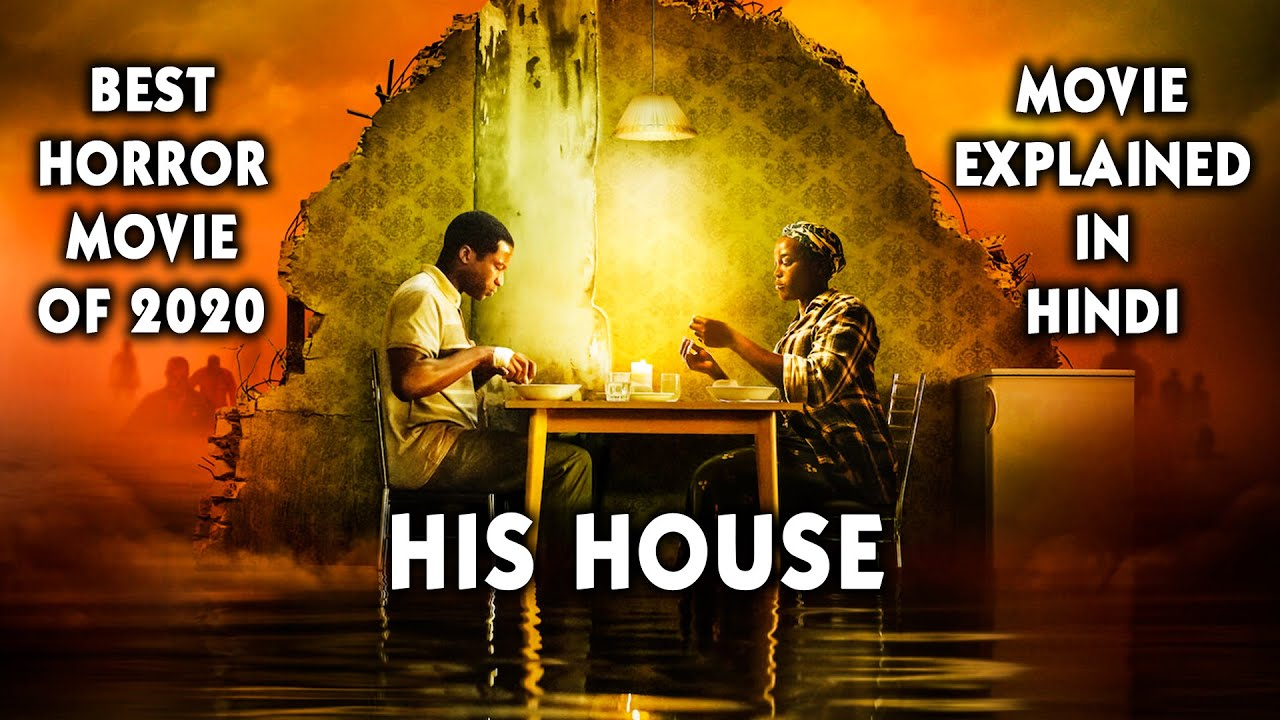 Download His House (2020) Hollywood Horror Movie Explained In Hindi   Night Witch   9D Production