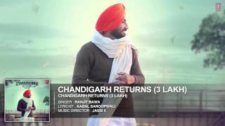 Ranjit Bawa: CHANDIGARH RETURNS (3 LAKH) Full Audio | Latest Punjabi Song 2016