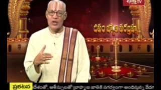 Deepam Jyoti Parabrahma by Kakunuri Surya Narayana Murthy