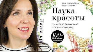 видео Numero маска для волос с авокадо, оливковым маслом