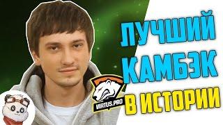 Лучший Камбэк VIRTUS PRO в ИСТОРИИ   БОСТОНСКИЙ МЭЙДЖОР 2016