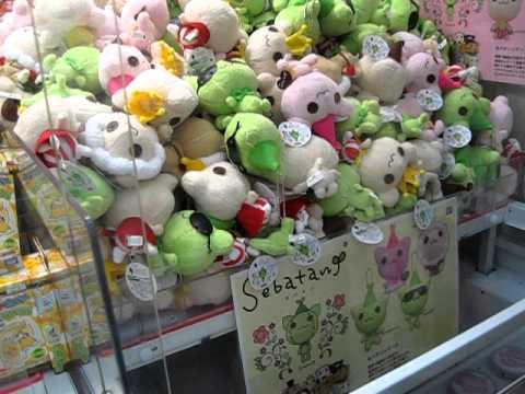 Japan UFO Crane Game Plush Catcher - Cat stuffed animals ... - photo#7