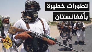 أفغانستان.. طالبان تسيطر على مديريات ونقاط تفتيش في ولاية باميان الأثرية