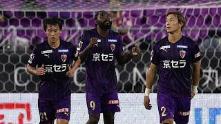 京都サンガF.C.vsアビスパ福岡 J2リーグ 第4節