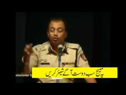 Indian Army Say About MUHAMMAD PBUH