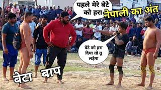 बाप बेटा दोनों पहलवानों ने हराया देवा थापा नेपाली को /deva thapa pehlwan kushti