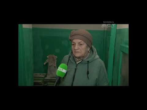 Когда ремонт не в радость  Жители одного из подъездов в Братске уже неделю страдают от запаха краски