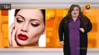 Вся правда о красоте - 10 июля - Инъекции красоты(, 2017-07-10T07:49:47.000Z)