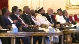 مؤتمر أمانة هيئات الإفتاء في العالم