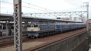 【早業!】急行阿蘇 下関駅でのEF65形→DE10形重連への機関車交換を駅反対側から撮影(2019/9/28)