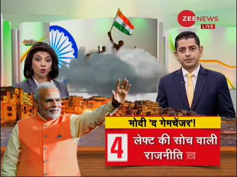 Deshhit: Watch how PM Modi dramatically changes the face of Indian politics