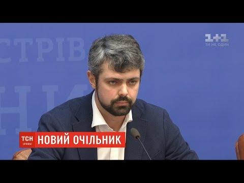 Кабмін представив очільника Інституту національної пам'яті – ним став Антон Дробович