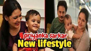 Priyanka sarkar lifestyle,family,age,house, income,husband,car, hobby and others information