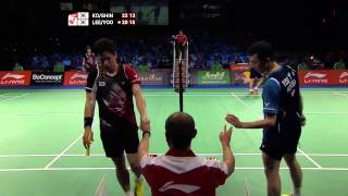 MD - 2014 World Championships - Match 2 Day 7