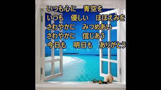 ありがとうのうた 水前寺清子(オリジナル歌手) 作詞:大矢 弘子 作曲...