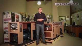 видео Дизельный генератор TOYO DC-450KBS (380)