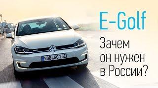 Volkswagen Golf 2017 электромобиль, гибрид и горячие версии смотреть
