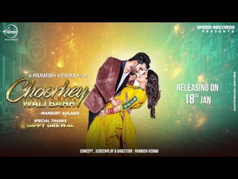 Motion Poster | Choorhey Wali Bahh | Mankirt Aulakh | Parmish Verma | Speed Records