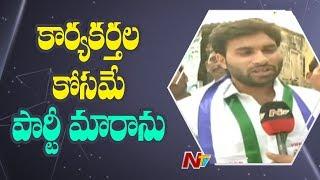 Devineni Avinash About Reasons To Quit TDP Party
