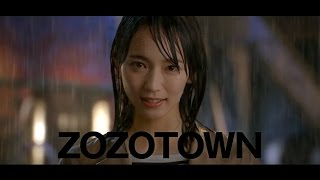 吉岡里帆/通販サイト『ZOZOTOWN』CM 2017/03~ 待てない女/ささやき篇 ...