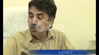 Govt Islamia College Railway Road Historical Importance Pkg By Akhtar Hayat City42
