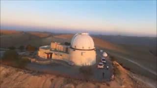 מצפה כוכבים במצפה רמון