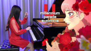 「millennium parade - U」Belle Main Theme 竜とそばかすの姫 Ru's Piano Cover