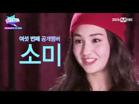 [Eng sub] JYP SIXTEEN Member #6 SOMI 소미