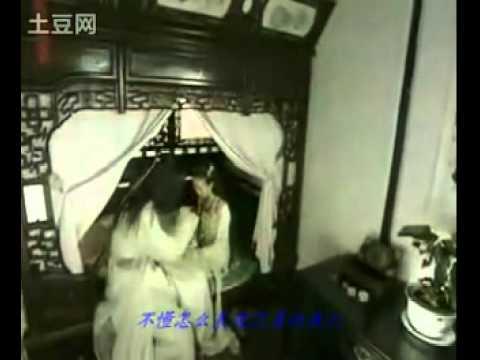 武林外史mv - 白飞飞 -沈浪  Võ Lâm Ngoại Sử