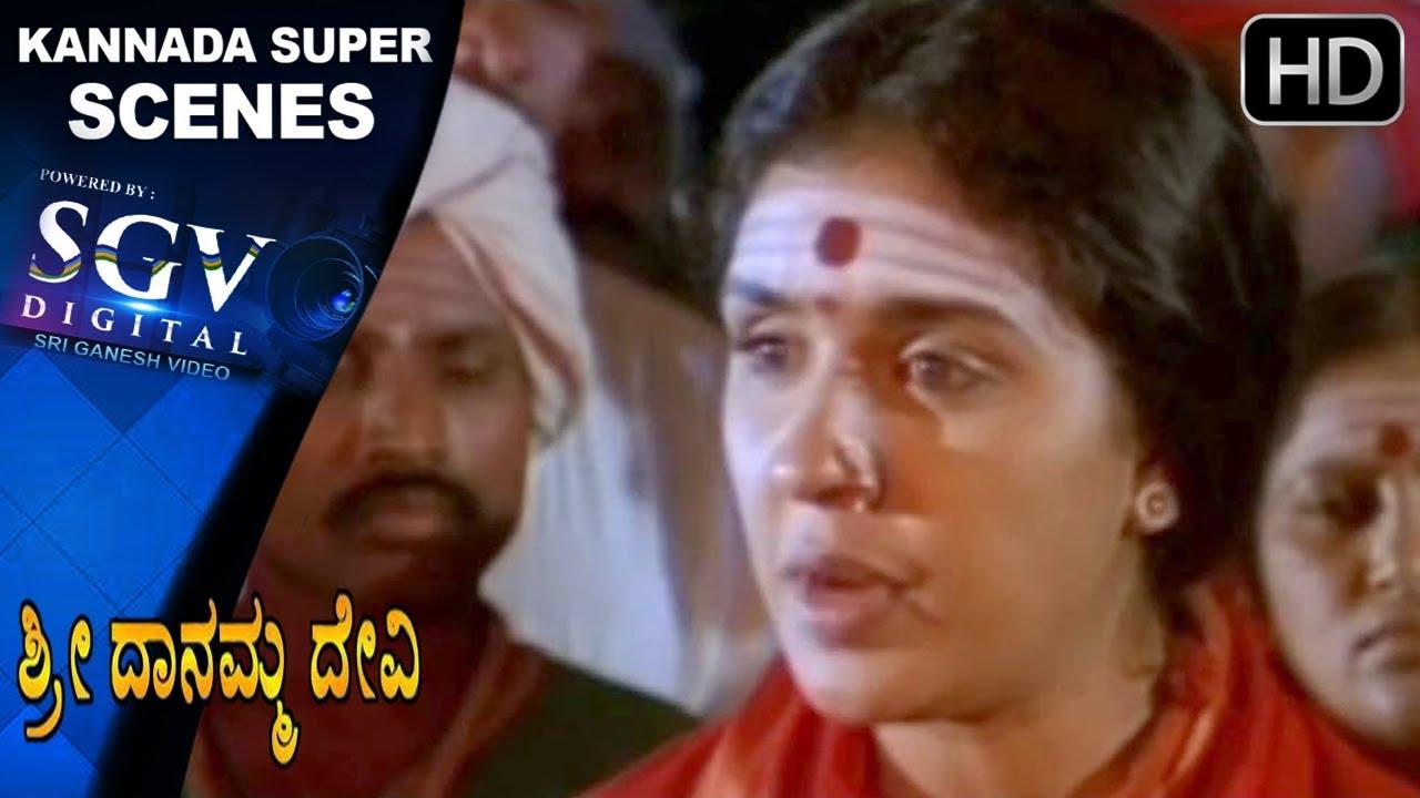 Sri Danamma Devi Kannada Movie | Kannada Devotional Scenes 7 | Common Man  asks for Danamma's help