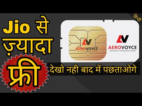 New Telecom CO. AEROVOYCE Free averythings - Jio ka BAAP.