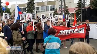 День победы. 9 мая 2017. Карачев.