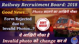 RRB ALP/TECHNICIAN &  Group-D Form Rejected due to Invalid Photo: How to change